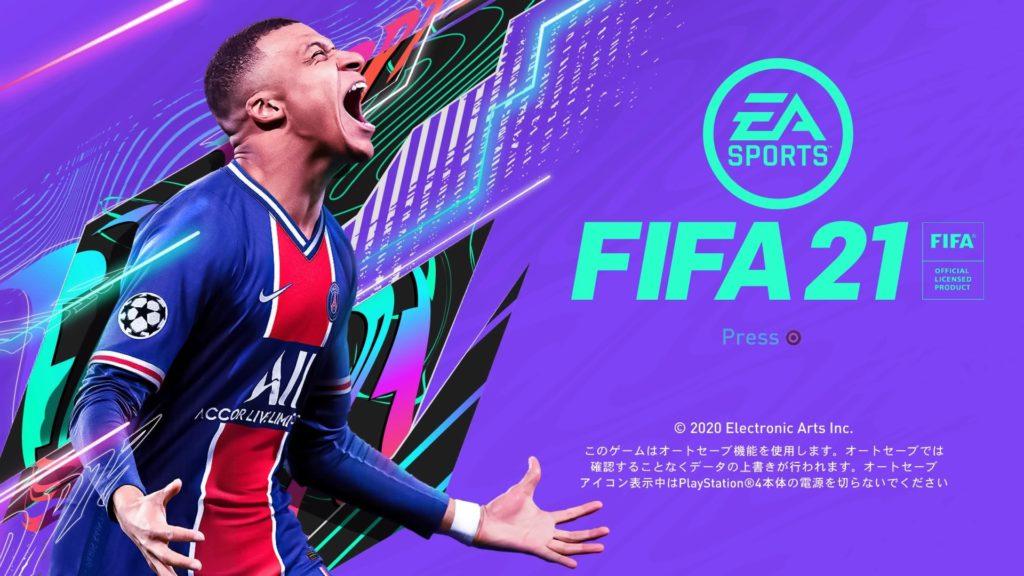 FIFA21メインタイトル