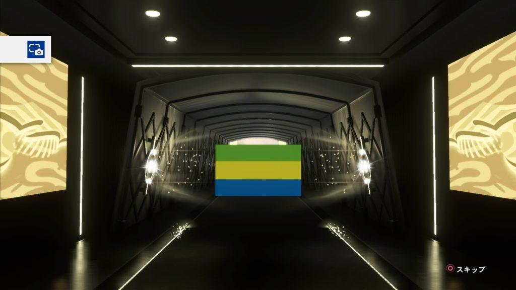 ガボン国旗