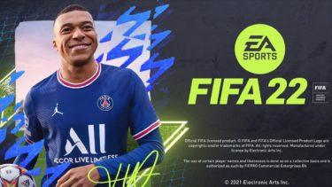 【FIFA22】先行プレイ、試合面所感その② ~PS4編~